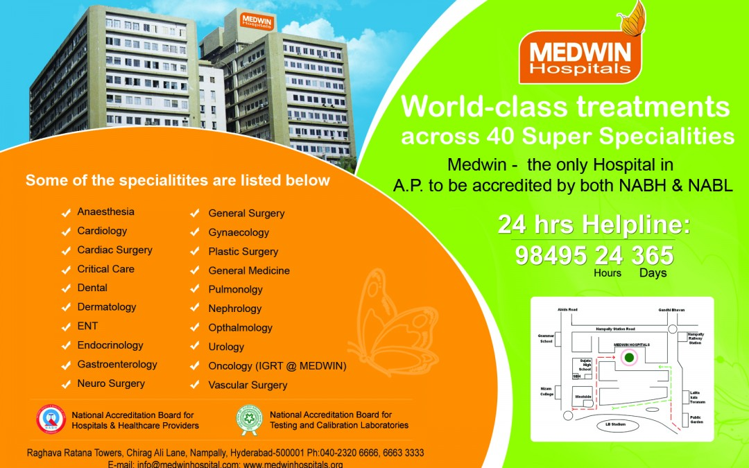world-class-treatments2
